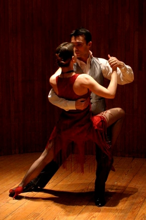 Танго \ Вальс - фото №1