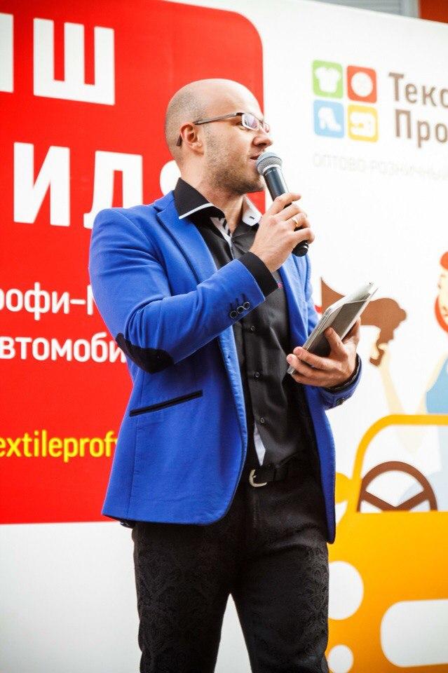 Владимир - фото №5